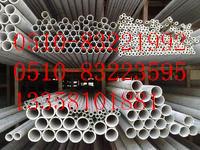 供应黄石2520不锈钢管最新价格行情