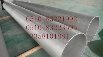 供应咸宁2520不锈钢管最新价格行情