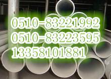 供应孝感2520不锈钢管最新价格行情