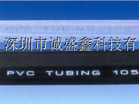 低价供应透明环保PVC绝缘套管,PVC管首选厂家深圳诚盛鑫
