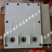 GHK-400/1140矿用隔离换向开关