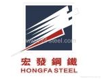 宏富钢结构工程有限公司
