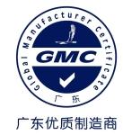 广东优质制造商