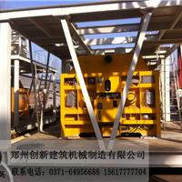 供应HZS90混凝土搅拌站价格