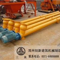 供应上海螺旋输送机价格|武汉螺旋输送机