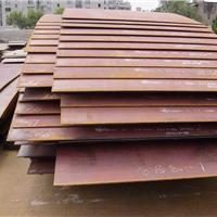 NM500耐磨板市场价格、经销商