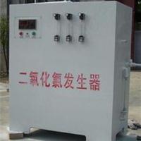 供应乌鲁木齐全自动二氧化氯发生器远程行