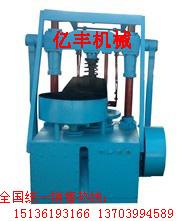 供应蜂窝煤机,最新型蜂窝煤机价格行情