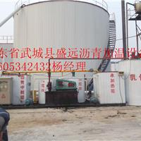 武城县盛远沥青加温设备厂