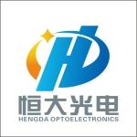 深圳市恒大光电科技有限公司