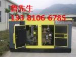 北京仕百成机械设备有限公司