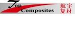 湖北航宇新型材料有限公司