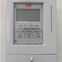 供应插卡电表 预付费电表