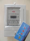 供应廊坊智能磁卡电表(DDSY)
