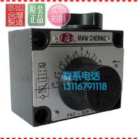 供应FKC-02R-4弯管机调速阀