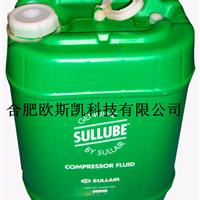 供应寿力空压机油