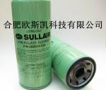 供应寿力油过滤器