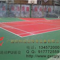 桂林硅PU地垫施工