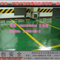 供应广州专业划线   划线厂家   划线队伍