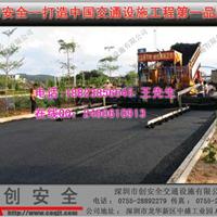 供应深圳沥青工程 沥青铺路工程