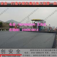 供应小区道路沥青工程