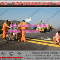 供应广州斑马线划线   马路划线   车位划线