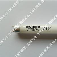 供应异纤机灯管