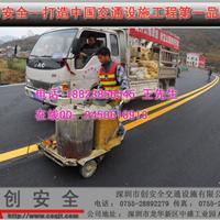 供应深圳专业停车场划线\深圳专业道路划线