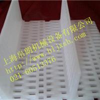 供应洗碗机塑料网带厂家