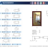 供应铝门窗型材,建筑型材,装饰型材等