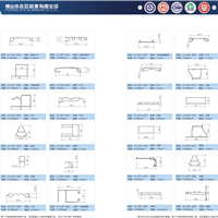 供应铝门窗型材,工业型材,卷闸门型材
