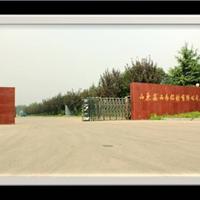 济宁鑫西南铝业公司