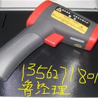 供应 煤矿专用安全型激光测距仪