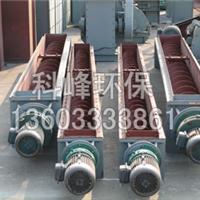 厂家生产直销U型螺旋输送机11