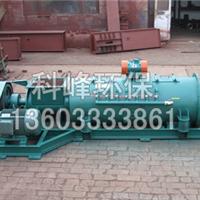 厂家生产直销单轴粉尘加湿机