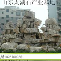临朐园林石材销售处