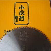 批发供应浙江优质切角机锯片,10寸相框锯片