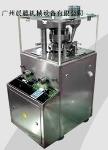 加强型旋转式压片机价格