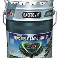 世界十大涂料品牌 巴斯夫 至尊豪华环保墙面漆