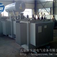 供应S11-M-1600/10变压器