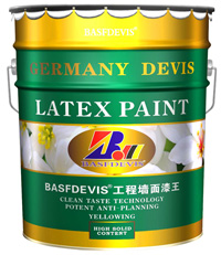 世界十大涂料品牌 巴斯夫 工程墙面漆王