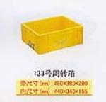 天津聚联塑料制品有限公司