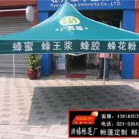 上海帐篷印刷上海帐篷围布加工