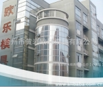 台州市黄岩欧乐模具有限公司
