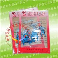 盐�h花生包装袋,五香花生包装袋,深圳食品包装袋厂