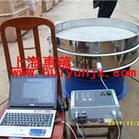供应钴酸锂超声波振动筛