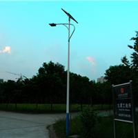 绵阳太阳能路灯生产厂家