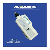 供应 VBA10安铂轴承振动测量仪 优质供应