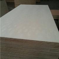 三聚氰胺贴面板基板基材临沂天财木业