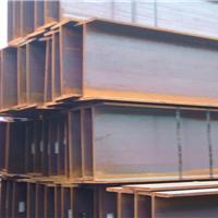 供应Q235BH型钢/天津现货直销
